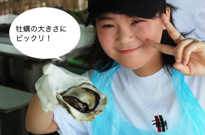 牡蠣の大きさにびっくり!